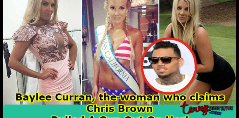 Woman Who Called Cops On Chris Brown Talking To Media! #DNA